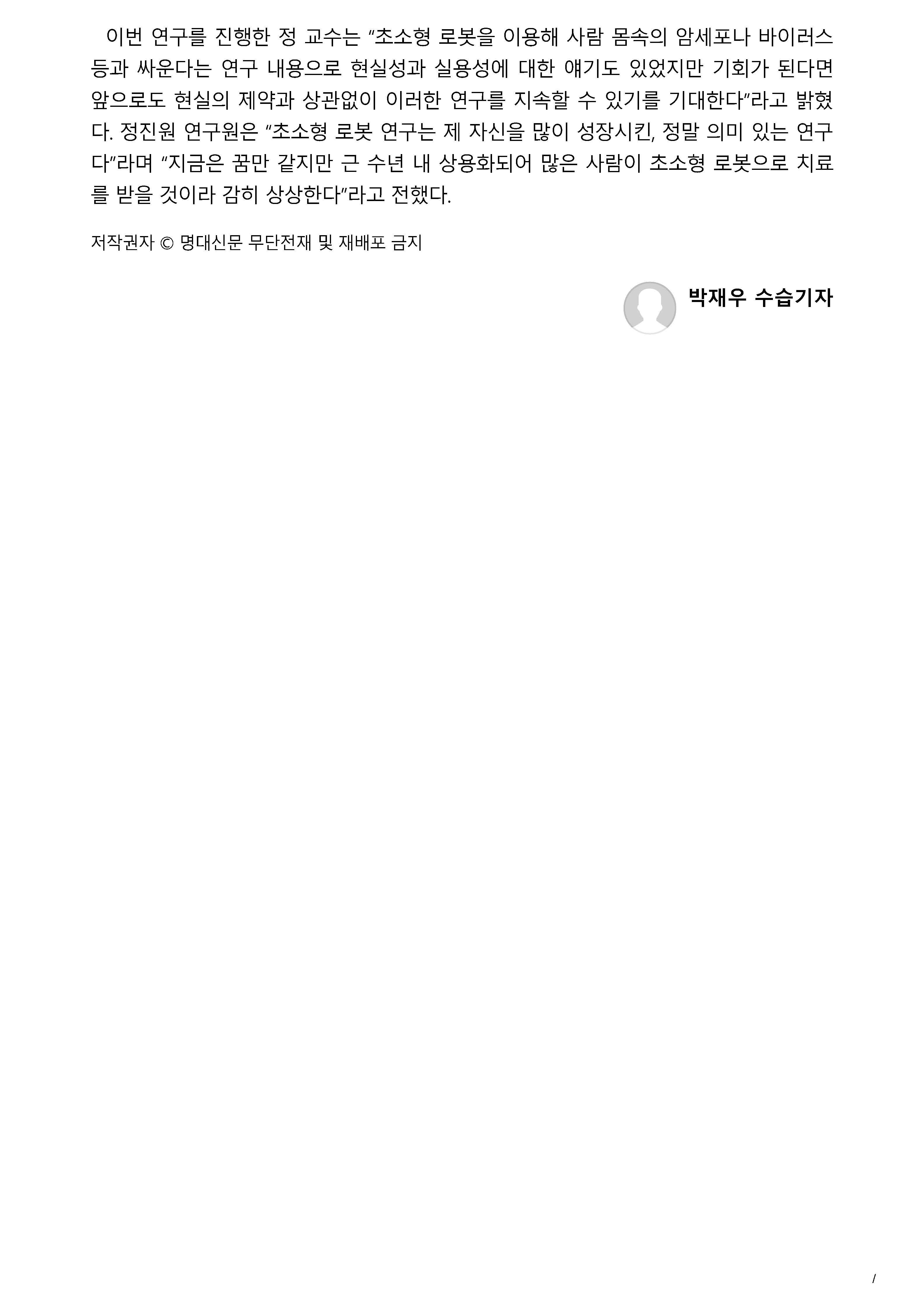 인쇄하기_페이지_2.jpg