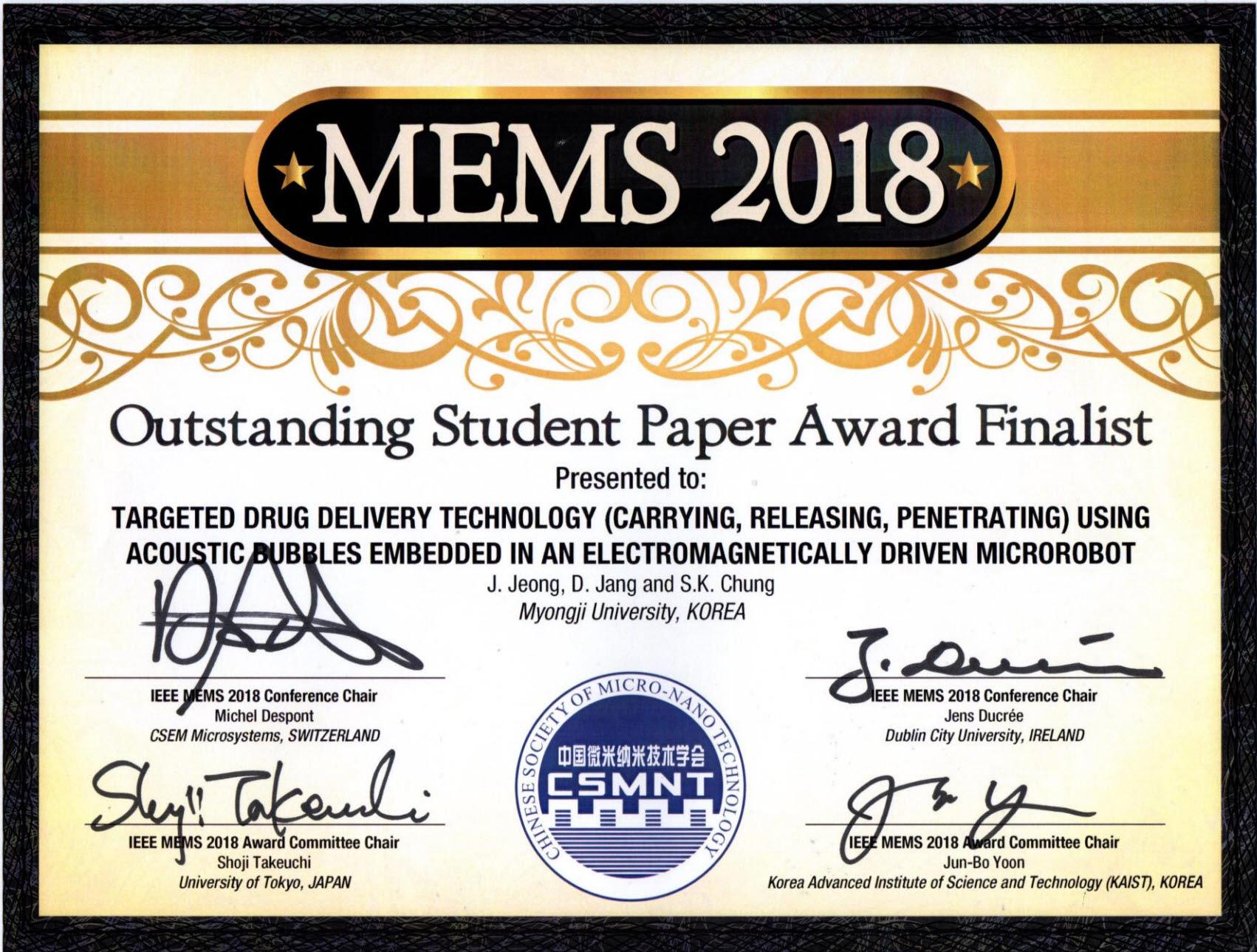 MEMS2018 Award.jpg